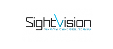 sightvision 2